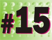 ΗΞΕΡΕΣ ΟΤΙ ... #15