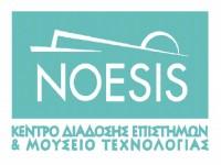 Κέντρο Διάδοσης Επιστημών & Μουσείο Τεχνολογίας Noesis